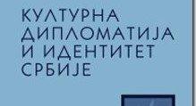 kulturna_diplomatija[2]