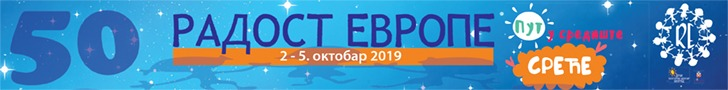 Radost Evrope 2019 - LookerWeekly.com baner